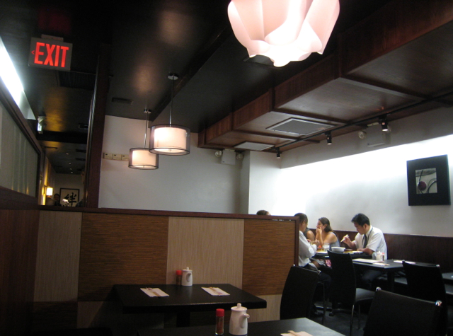 this tsushima sushi nyc review is one of our many nyc restaurant