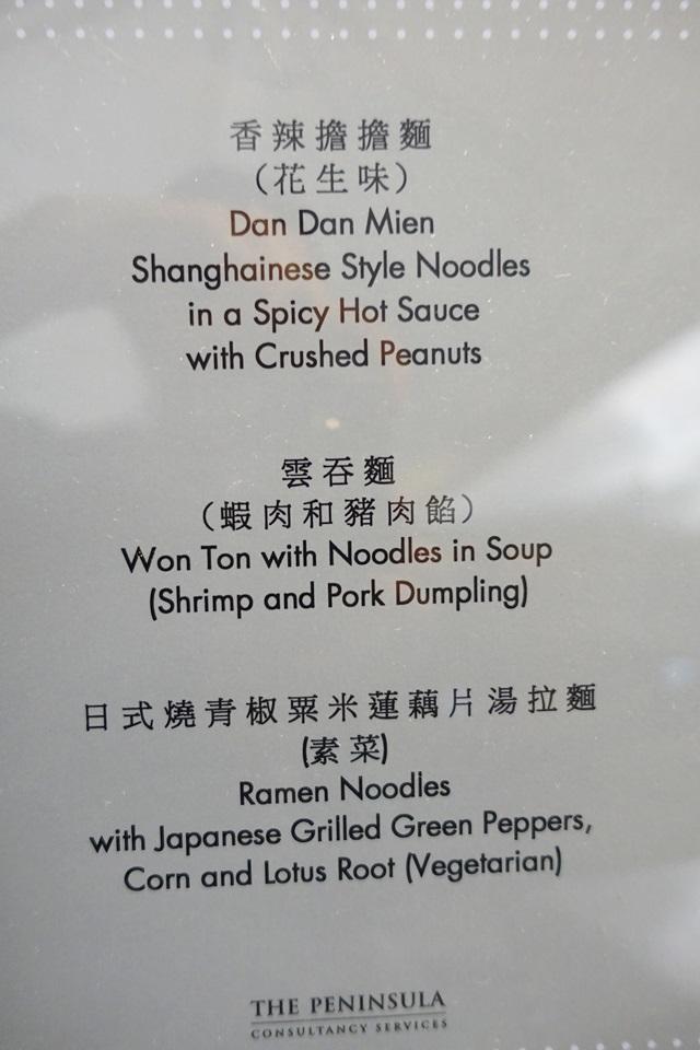 Dim Sum Soup Soup And Dim Sum Menu