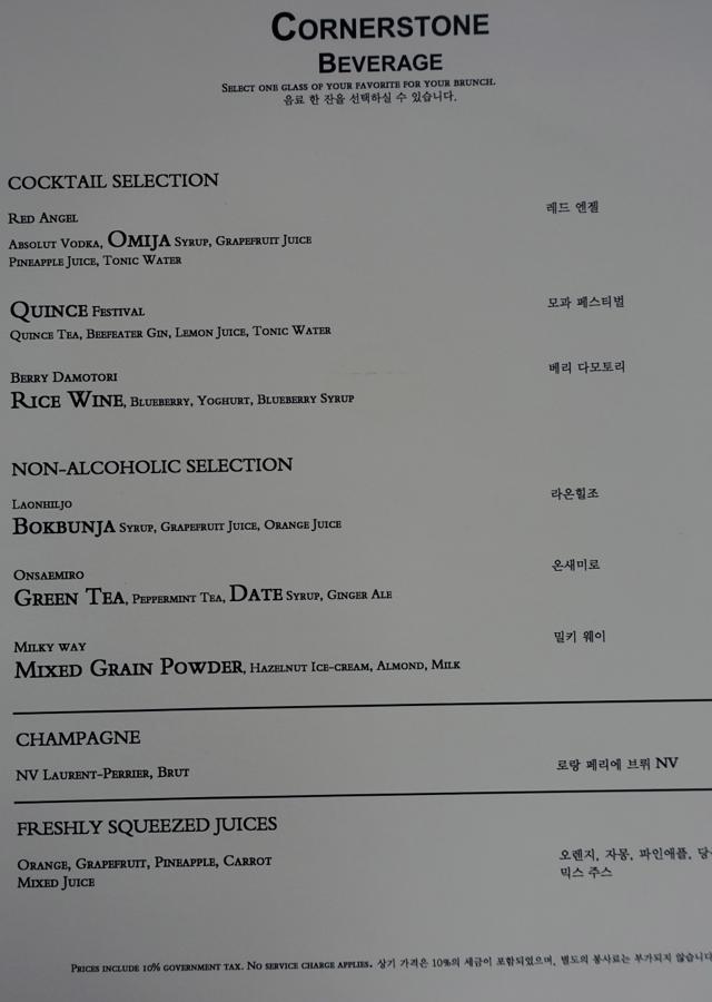 The Waiting Room Cocktail Menu