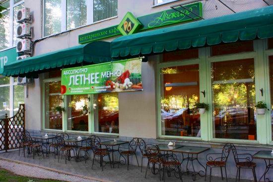 Avocado Vegetarian Cafe, Moscow, Russia