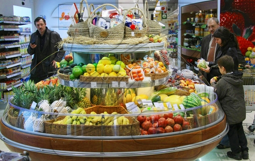 Azbuka Vkusa grocery store, Moscow, Russia