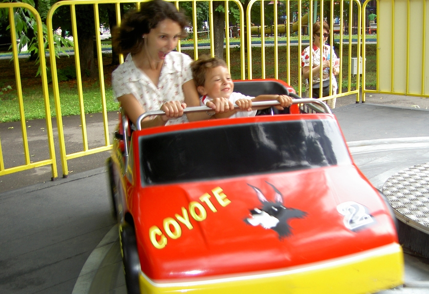 Car ride in Gorky Park, Moscow, Russia