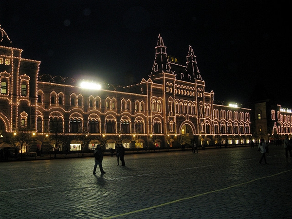 Red Square and GUM Department Store Illuminated at Night, Moscow, Russia
