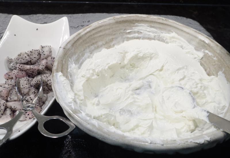Greek Yogurt, AMEX Centurion Lounge San Francisco Review