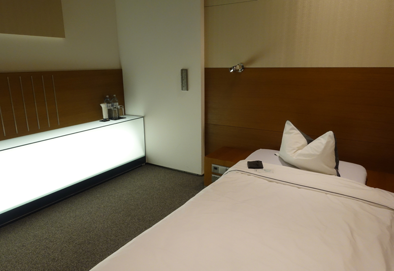 Sleep Room, Lufthansa First Class Terminal Review