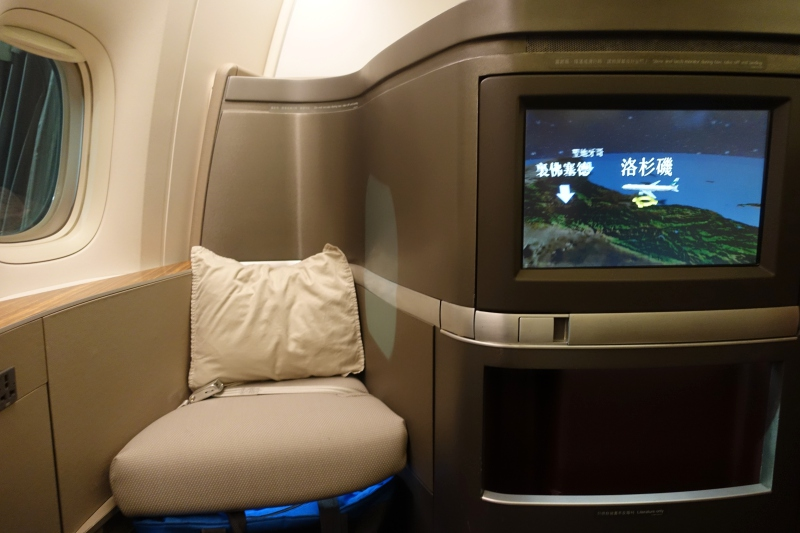 Cathay First Class Review