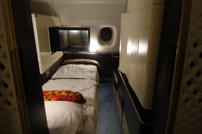 Etihad First Class Apartment Bed, A380 Review