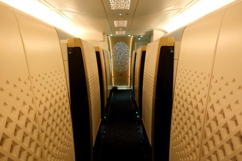 Etihad First Class Apartment, A380