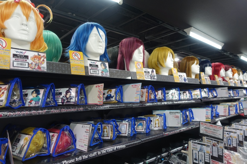 Wigs for Cosplayers