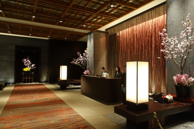 Mandarin Oriental Tokyo Entrance