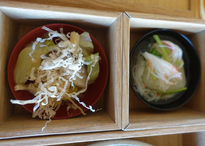 Amanemu Japanese Breakfast