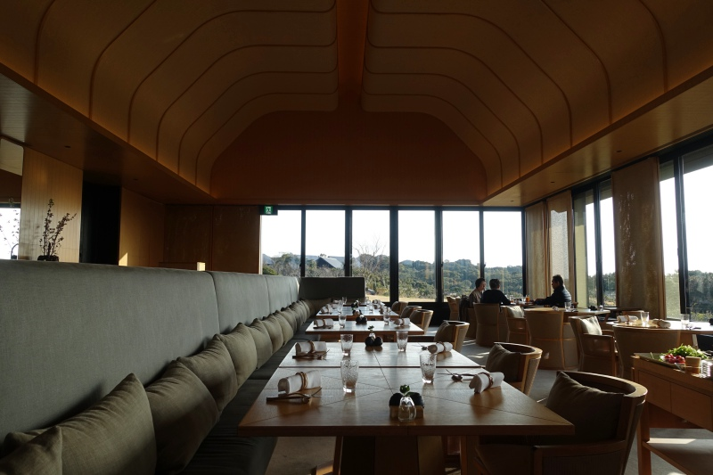 Amanemu Restaurant