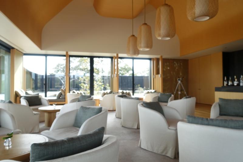 Amanemu Bar and Lounge