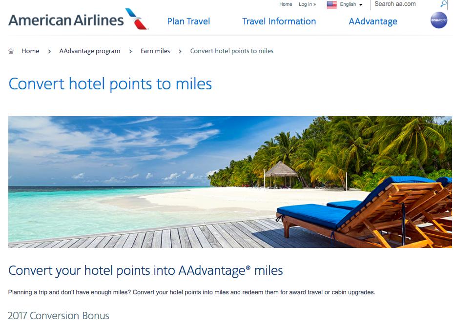 Transfer Hotel Points to AAdvantage with a 25% Bonus