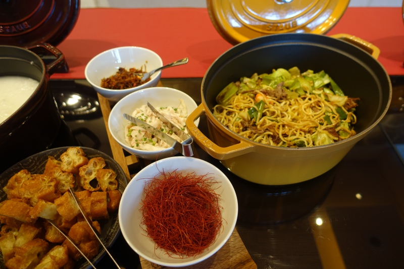 Noodles, Four Seasons Kyoto Breakfast Buffet Review