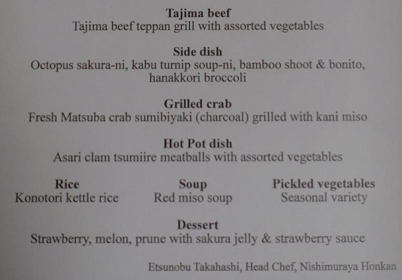 Nishimuraya Honkan Dinner Menu