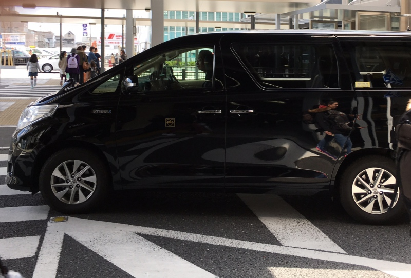 Complimentary One Way Transfer to or from Kyoto Station