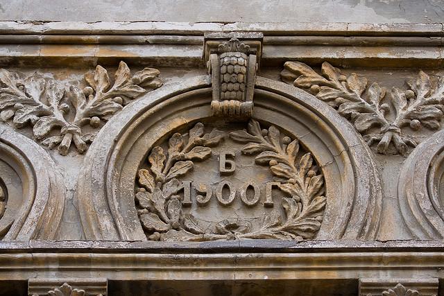 A vibrant history, Evpatoria