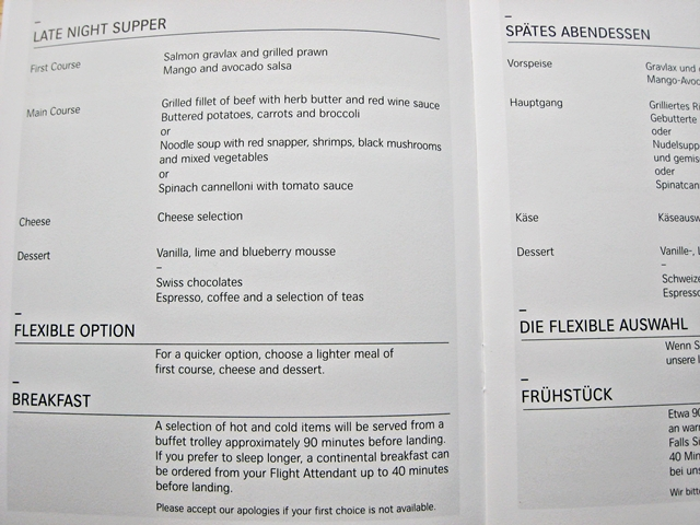 Swiss Business Class Review