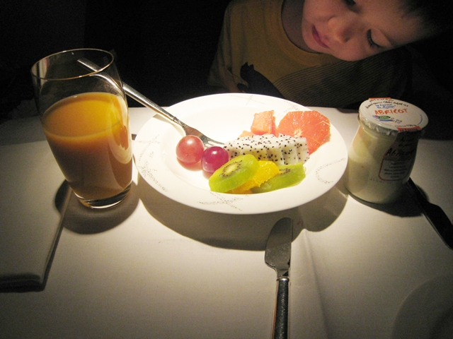Cathay Pacific First Class Review - Breakfast juice, fruit, yogurt