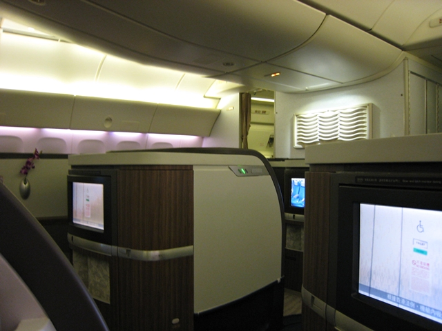 Cathay Pacific First Class Review - Cabin