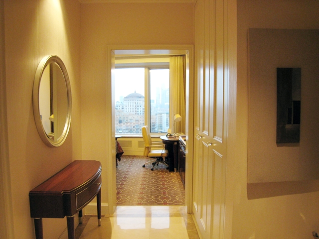 Lotte Hotel Moscow Review - Entry Way