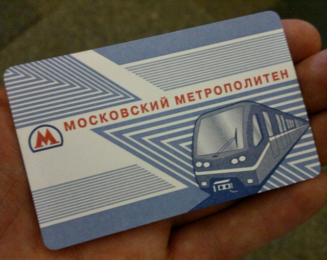 Getting Around Moscow by Metro: Top Tips - Ticket