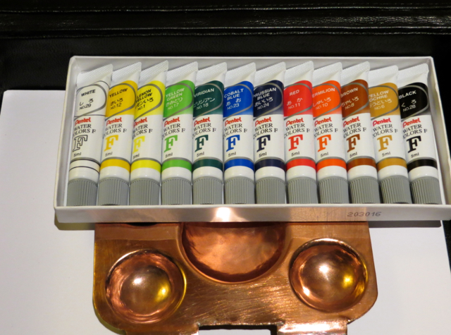 Amanjiwo Review - Watercolor Paints in Each Suite