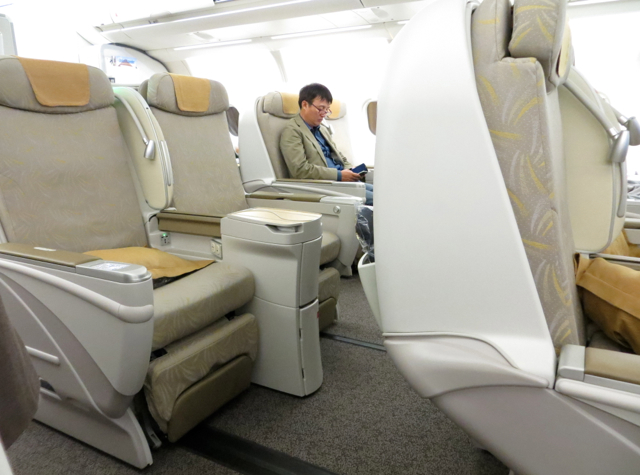 Review Asiana Business Class A330 Travelsort