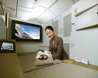 Featured_no_more_asiana_first_class_suites_award_space