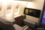 Square_tam_new_first_class_777-300er_award_space