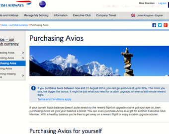 Featured_buy_british_airways_avios_with_30_percent_bonus