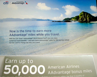 Featured_50k_citi_gold_aadvantage_bonus_offer-targeted