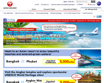 Featured_bangkok_airways_discount_awards_with_jal_miles_via_spg_points