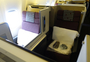 Square_review-jal_sky_suite_business_class_review-window_vs_aisle_sky_suite