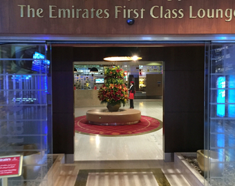 Featured_emirates_first_class_lounge_entrance