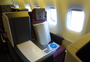 Square_review-japan_airlines_business_class_seat_767-300