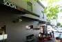 Square_social_brew_cafe_sydney_review-outdoor_seating