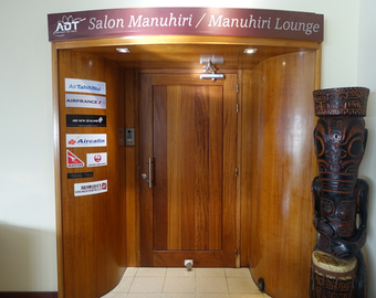 Featured_papeete_business_class_lounge_review-manuhiri_lounge