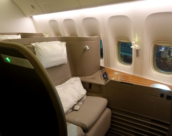 Featured_cathay_pacific_first_class-6_things_i_love