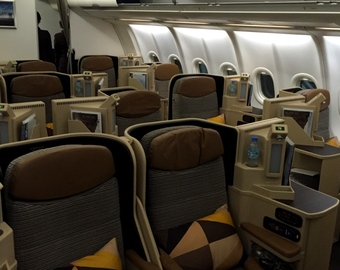 Featured_review-etihad_business_class_seat_a330-200
