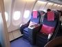 Square_thai_airways_business_class_review-singapore-bangkok-seat
