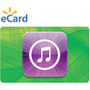 Square_best_buy-50_itunes_card_for_40_and_5x_points_with_freedom