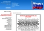Square_3-year_russian_visa_requirements_and_tips