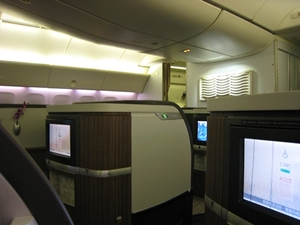 Medium_cathay_pacific_first_class_review-cabin