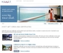 Square_new_hyatt_stay_certificate_categories-but_5_park_hyatt_hotels_not_participating