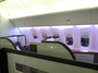 Square_cathay_pacific_first_class_nyc_jfk_to_vancouver_yvr-first_class_cabin