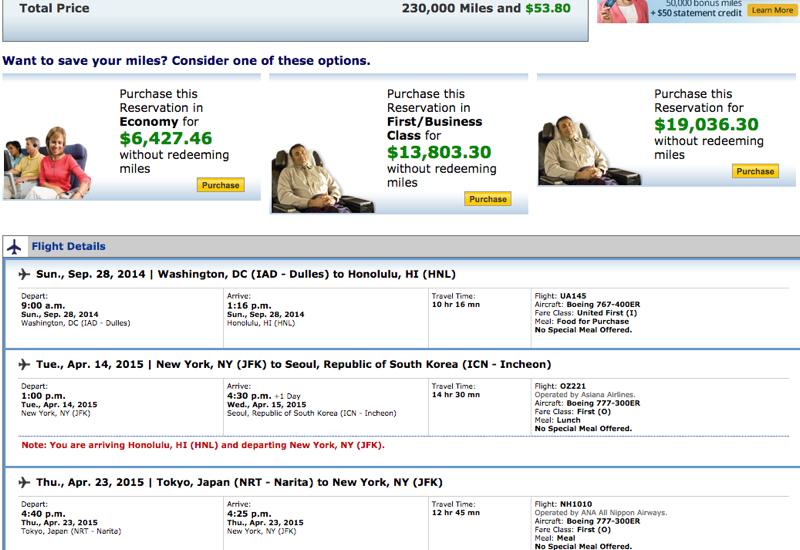 Free One Way to Hawaii with United Miles: IAD-HNL and JFK-ICN and NRT-JFK