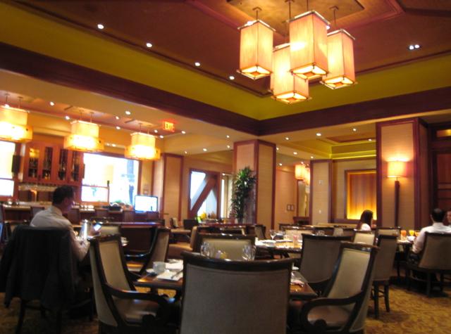 Review: Four Seasons Las Vegas - Verandah Restaurant