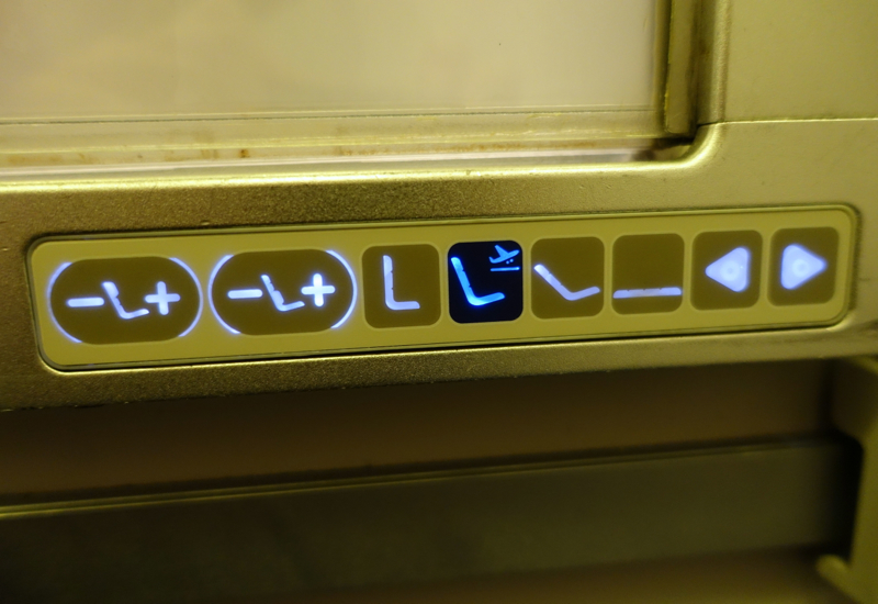 British Airways Business Class Review-Seat Controls